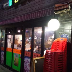 カカオ評価4.4♪ぷりぷり肉汁じゅわ~(≧∇≦)!なコプチャン@往十里!