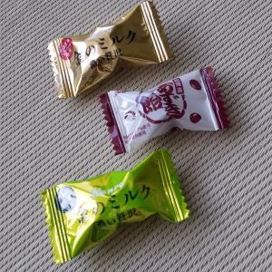 ソウルで渡せた、小さな日本の飴。めっちゃ幸せになった~(///∇///)!