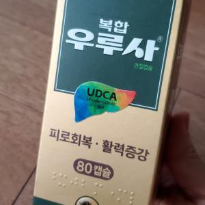 めっちゃ激しいビジュアル(*゚Д゚)!でももう手放せない韓国のスーパー国民薬!