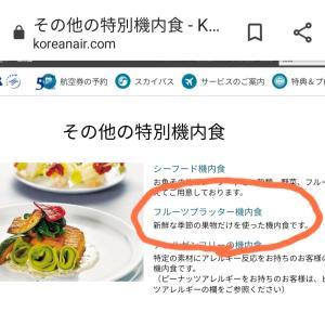日本入国時、こんな便利なアプリがある (≧∇≦)!本当に便利になったよ・・。