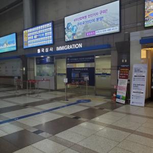 1月ソウルひとり旅、お肉ゴロゴロなスープランチから、仁川空港へ~♪