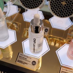 使ってすぐに、もっちり肌!軽い使用感も嬉しいツヤツヤ蜂蜜色の韓国美容クリーム(≧▽≦)!