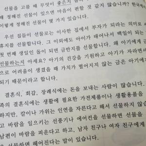 独学1年でペラペラ!とか、実はちょっと試したりもしたよ( *´艸`)!今の韓国語勉強あれこれ。