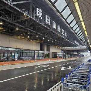 写真では分からなかった驚きが(´・ω・`)!行って感じた、成田国際線ターミナル。