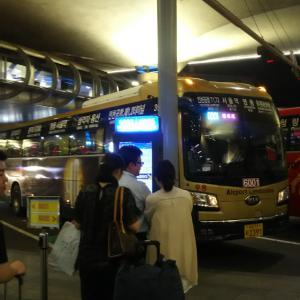 めっちゃテンパった空港リムジンバス( ; ゚Д゚)。最初の落とし穴はブザー(笑)!