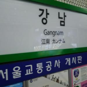 実際、韓国ショッピングの品質って?!去年買ったマノン服と激安アクセたちの今♪