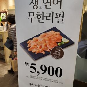 新鮮サーモン「ムハンリピル」に鉄板焼もお安い定食屋さんも!楽園みたいなソウルのフードストリート♪