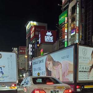韓国の南の海のアンテナショップが、新宿に初オープン♪行ってきたよ~!