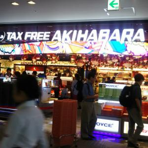 韓国大人男子が大喜びな、shinomu的テッパン日本土産はコレ(≧▽≦)!空港で是非~♪