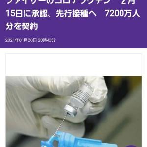 ついに(≧▽≦)!日本も具体的な進展&日程が!夏の700円ソウル航空券、全力で買っちゃうぞ~♪