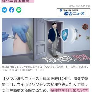 期待度マックス!!な嬉しい韓国ニュースから急転直下、超ショックな報道が来た~(;ω;)。