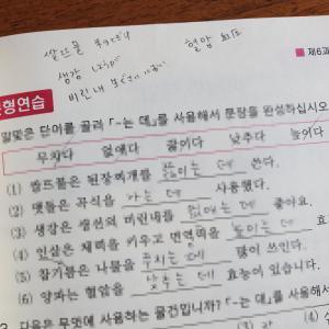 おトクに続ける、韓国語勉強の裏ワザ(≧▽≦)!私はいつもこの作戦~♪