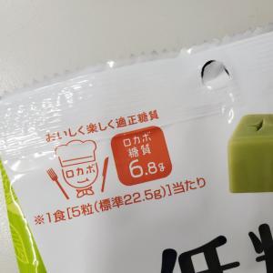 セブンで買える♪低糖質・ピスタチオ風味チョコを食べてみた!shinomuの最近も~(^^)/