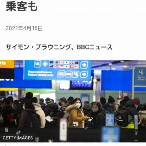 え、イミグレ通過にリアル6時間ヽ(ill゚д゚)ノ?!コロナ後の海外旅、一体どうなるの~?!