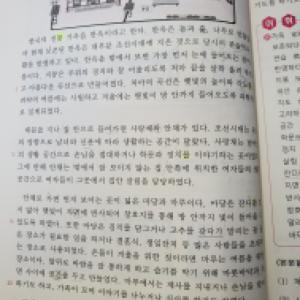 まだまだあるよ、私の韓国語の変なクセ(;ω;)!恥ずかしいけどこんな感じです~(^o^;)。