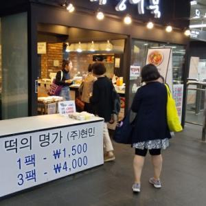 韓国女子の美の秘密、こんな「パパッとごはん」にもある気がする(≧▽≦)!真似してみよう♪