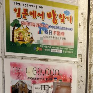 「どうせ韓国もどきでしょ!」なんて思ってごめんなさい(;ω;)!街の魅力にやっと気付いた~!