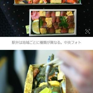 意外なことが誉められてる(≧▽≦)!韓国メディアの徐々に盛り上がる東京オリンピック報道リサーチ!