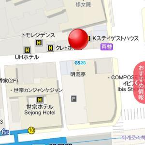 久しぶりのワクワク情報(≧▽≦)!ソウル・明洞のめちゃ良い場所に、日系ホテルが開業したよ~♪