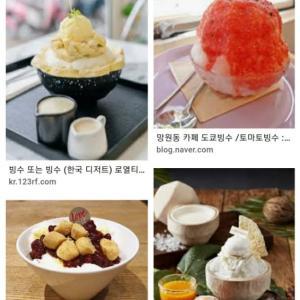 お値段以上?!体温超えの真夏に、日本で食べるいちご果肉&練乳かき氷がプチプラ美味~♪
