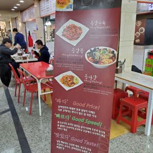 韓国、こんなとこにもお国柄が出てる( *´艸`)♪日本との違いや似ているとこ探しが楽しい~!