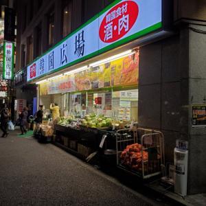 ちょ、やっぱり気を付けなくちゃ\(◎o◎)/!!大型韓国スーパーでも間違えてしまいそうなお品~!
