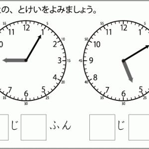 第77回🍃 5分単位で読む時計① (1~30分までの前半プリ)