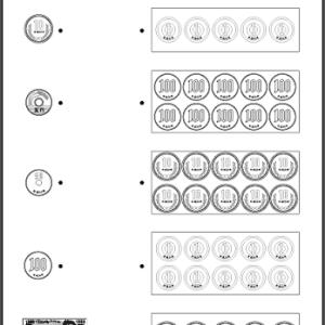 第119回🍃 お金と時計の文章題①  同じ金額・両替編