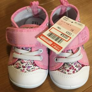 しまむら購入品いろいろ ベビーの靴や服 保育園で靴が2足いる・・・