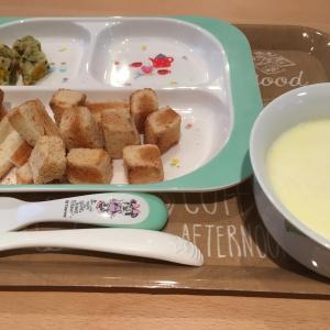 1歳ごはん&夜ごはん お惣菜、青椒肉絲