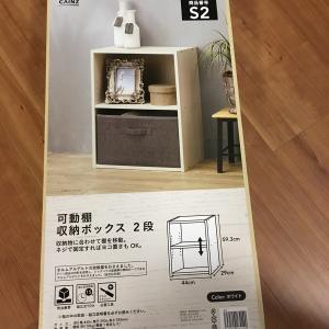 カインズ購入品 おもちゃのキッチンを作る(予定)