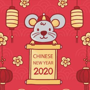 2020年ネズミ年壁紙