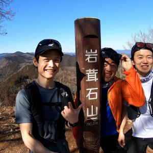 【Trail Attend】東京 青梅「高水三山をトレイルランニング」