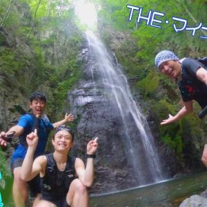 【TrailAttend】百尋の滝を求めて!東京 奥多摩川苔山で「涼」トレラン