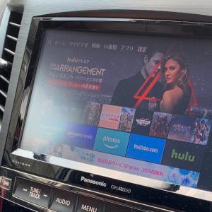 移動中の暇つぶし 車でFire TV Stickは使えるか?