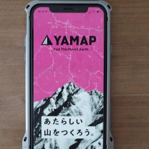 登山にはアプリを活用すべし!「YAMAP」はGPSとみまもり機能で充実