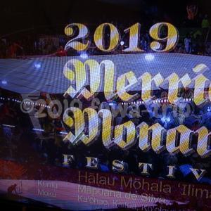 メリー・モナーク・フェスティバル開催時期のヒロ