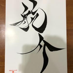 語学留学編54日目-授業36日目