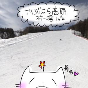 【長野 スキー場】カービング日和★やぶはら高原スキー場★2020年3月21日ゲレンデレポ【スノーボード】
