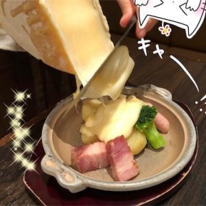 【北海道 グルメ】とろ~りラクレットチーズがけ野菜&濃厚パスタ【花畑牧場ラクレットチーズ専門店】