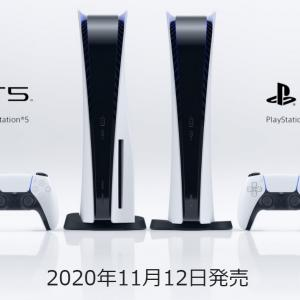 【PS5】明日9/18(金)予約開始!価格39,980円!【発売日11/12】