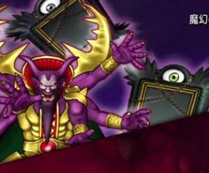 邪神、魔幻の覇王軍