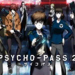 PSYCHO-PASS サイコパス 2のキャラクター・楽曲・キャストまとめ