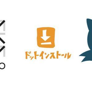 おすすめのプログラミング学習サイトを3つご紹介します!