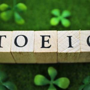 TOEICで高得点を取っても英語は喋れない…それでもTOEICを受けるべき理由