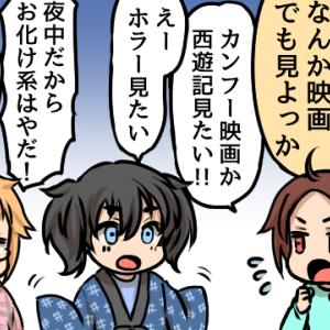 大晦日の夜に見た【ロア〜奇妙な伝説〜シーズン2】
