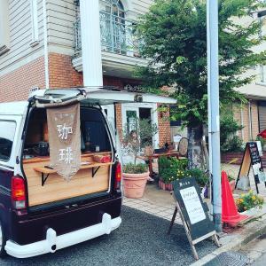 1日限定出張!?『香豆珈琲〜kou's coffee〜』 in グランドルチェ新浦安店