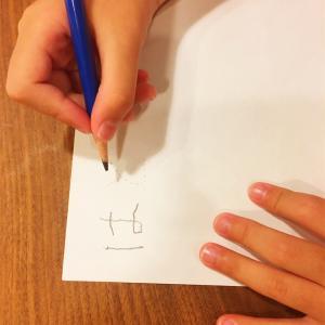 字を書くことに少し興味が出てきた様子の息子