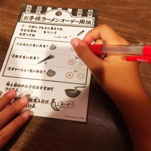 一蘭の「子どもラーメン」は小学生以下1杯無料