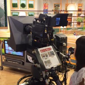 将来の夢を考えることの大切さ-テレビ局の見学に行ってみた